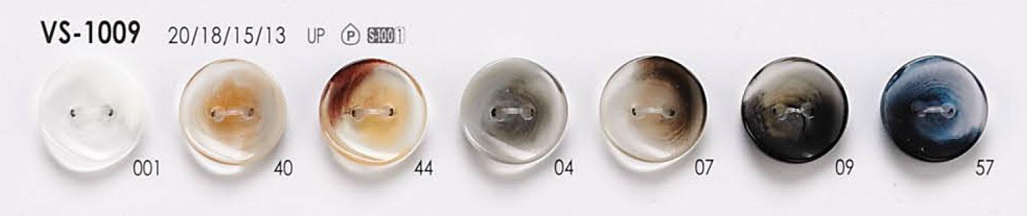 VS1009 ポリエステル樹脂ボタン アイリス/オークラ商事 - ApparelX アパレル資材卸通販