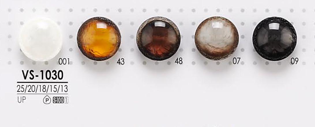 VS1030 染色用 まる玉 ボタン アイリス/オークラ商事 - ApparelX アパレル資材卸通販