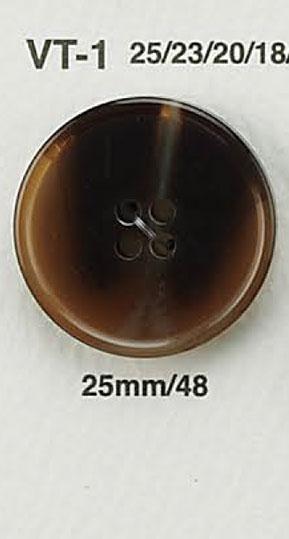 VT1 水牛調ボタン アイリス/オークラ商事 - ApparelX アパレル資材卸通販