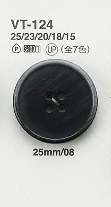 VT124 板水牛調ボタン アイリス/オークラ商事 - ApparelX アパレル資材卸通販