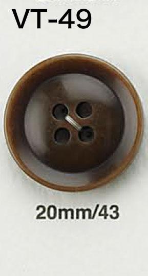 VT49 アイリッシュ・オールド[ボタン] アイリス/オークラ商事 - ApparelX アパレル資材卸通販