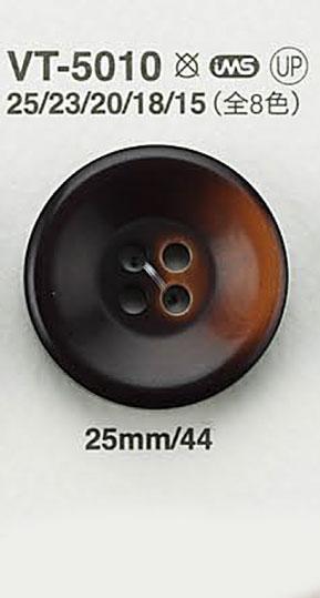 VT5010 アルドゥール[ボタン] アイリス/オークラ商事 - ApparelX アパレル資材卸通販