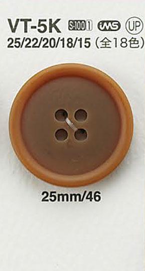 VT5K ナット調ボタン アイリス/オークラ商事 - ApparelX アパレル資材卸通販