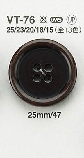 VT76 アイリッシュ・オールド[ボタン] アイリス/オークラ商事 - ApparelX アパレル資材卸通販
