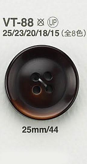 VT88 アルドゥール[ボタン] アイリス/オークラ商事 - ApparelX アパレル資材卸通販