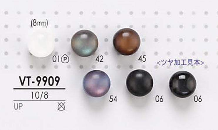 VT9909 まる玉 ボタン アイリス/オークラ商事 - ApparelX アパレル資材卸通販