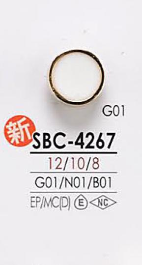 SBC4267 染色用 メタルボタン アイリス/オークラ商事 - ApparelX アパレル資材卸通販