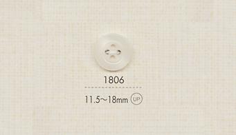 1806 DAIYA BUTTONS 四ツ穴ポリエステルボタン 大阪プラスチック工業(DAIYA BUTTON)/オークラ商事 - ApparelX アパレル資材卸通販