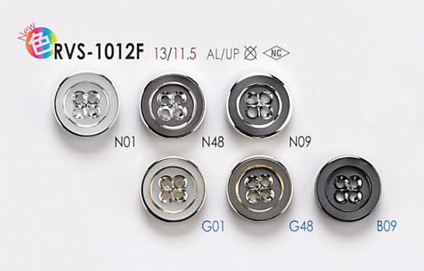 RVS1012F 4つ穴 ハトメ ボタン アイリス/オークラ商事 - ApparelX アパレル資材卸通販
