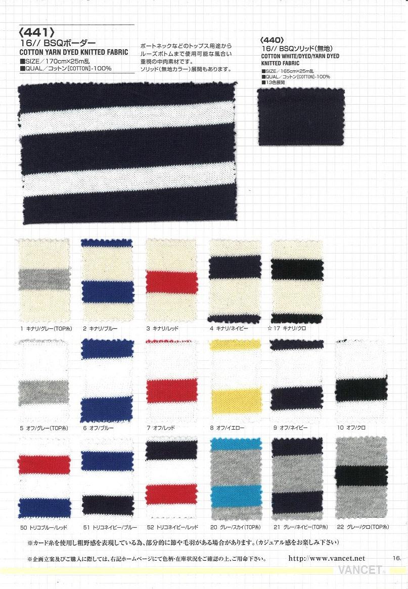 441 16//BSQボーダー[生地] VANCET/オークラ商事 - ApparelX アパレル資材卸通販