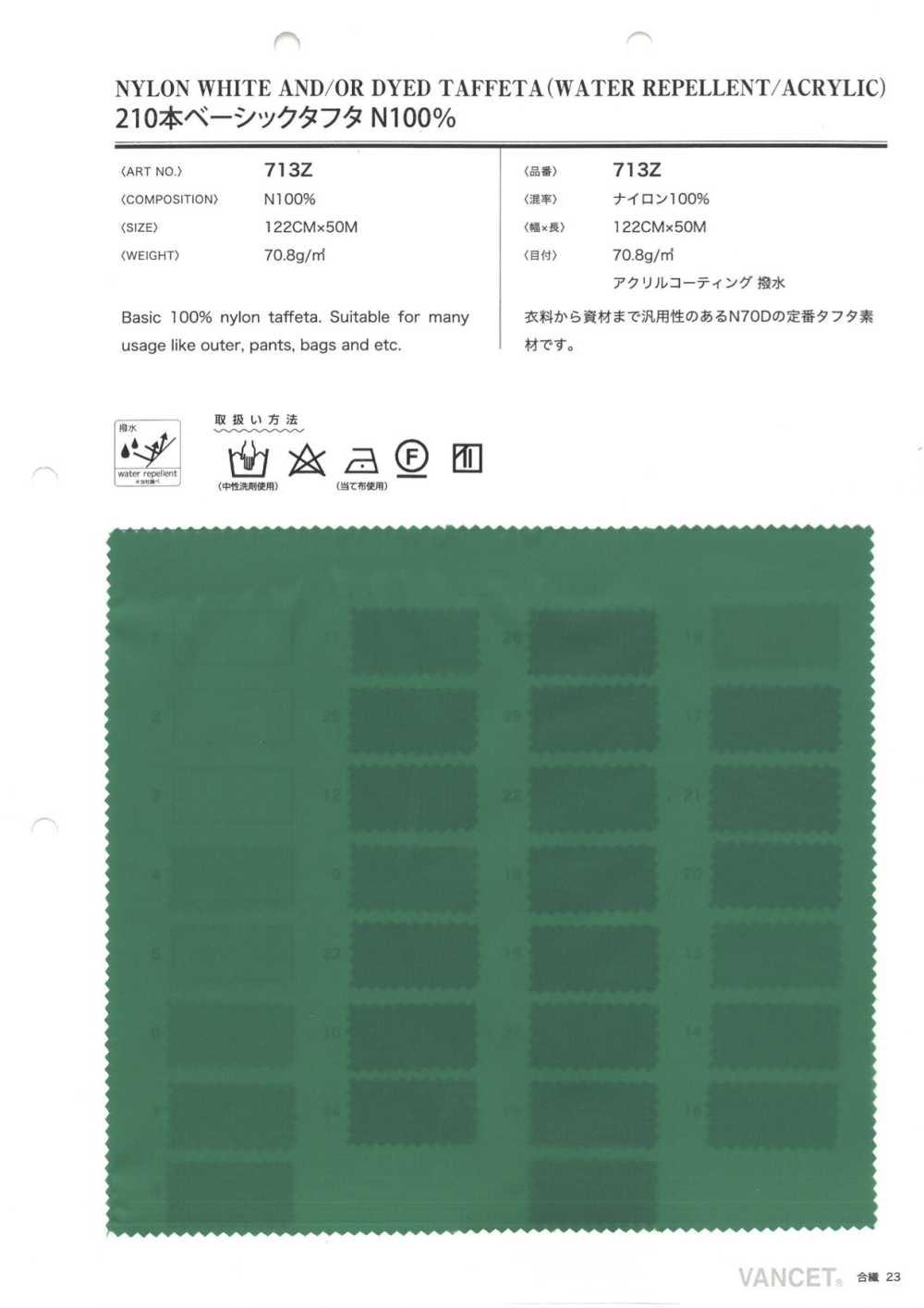 713Z 210本ベーシックタフタ[生地] VANCET/オークラ商事 - ApparelX アパレル資材卸通販