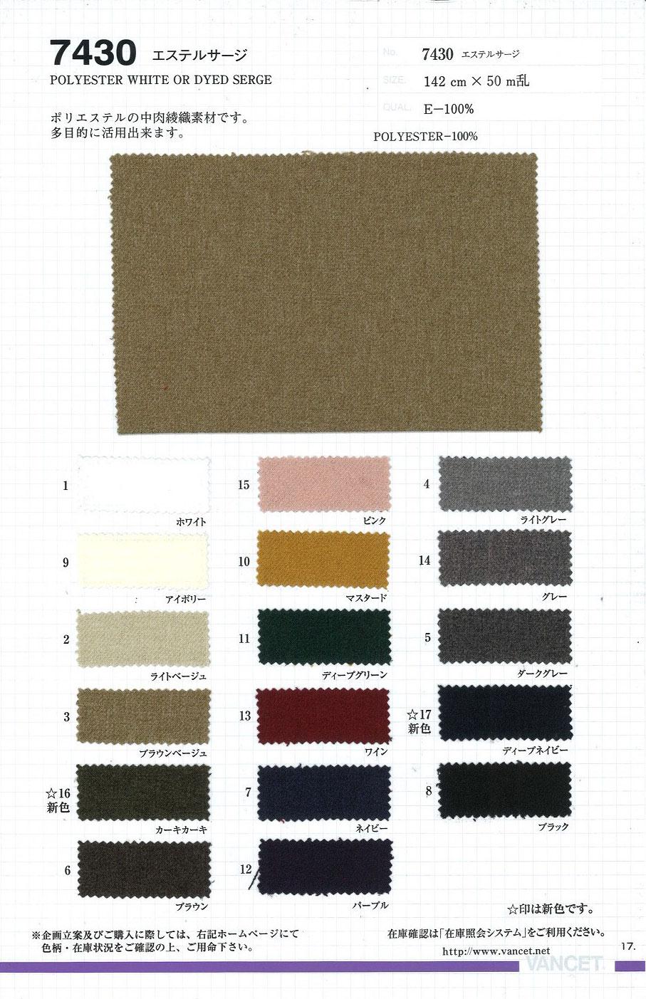 7430 エステルサージ[生地] VANCET/オークラ商事 - ApparelX アパレル資材卸通販