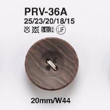 PRV36A ジャケット・スーツ用木目調ボタン アイリス/オークラ商事 - ApparelX アパレル資材卸通販