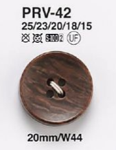 PRV42 ジャケット・スーツ用木目調ボタン アイリス/オークラ商事 - ApparelX アパレル資材卸通販