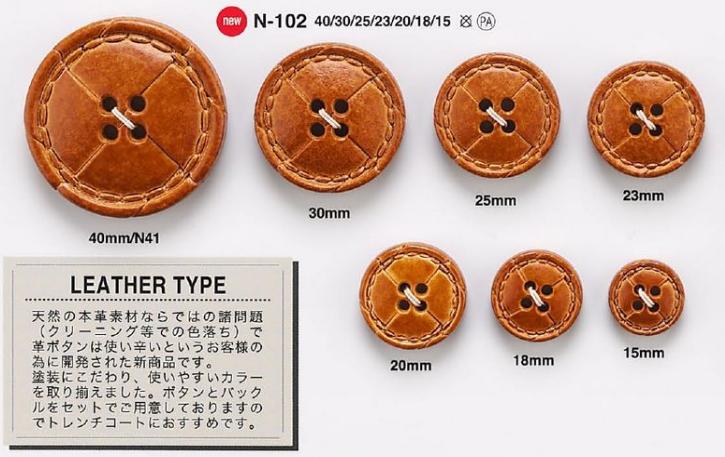N102 ジャケット・スーツ用レザー調ボタン アイリス/オークラ商事 - ApparelX アパレル資材卸通販