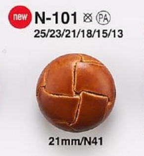 N101 ジャケット・スーツ用レザー調ボタン アイリス/オークラ商事 - ApparelX アパレル資材卸通販
