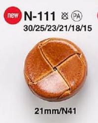 N111 ジャケット・スーツ用レザー調ボタン アイリス/オークラ商事 - ApparelX アパレル資材卸通販