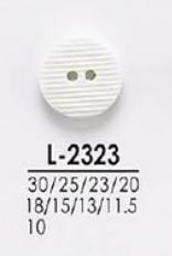 L2323 シャツからコートまで 染色用ボタン アイリス/オークラ商事 - ApparelX アパレル資材卸通販
