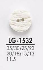 LG1532 シャツからコートまで 染色用ボタン アイリス/オークラ商事 - ApparelX アパレル資材卸通販