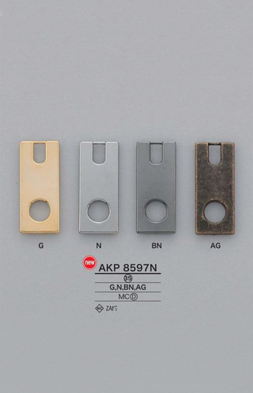 AKP8597N スクエア ファスナーポイント(引き手) アイリス/オークラ商事 - ApparelX アパレル資材卸通販