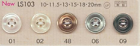 LS103 4穴プラスチックボタン 大阪プラスチック工業(DAIYA BUTTON)/オークラ商事 - ApparelX アパレル資材卸通販