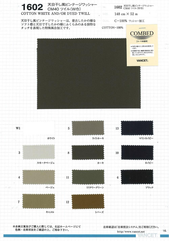 1602 天日干し風ビンテージワッシャーCM40 ツイルW巾[生地] VANCET/オークラ商事 - ApparelX アパレル資材卸通販