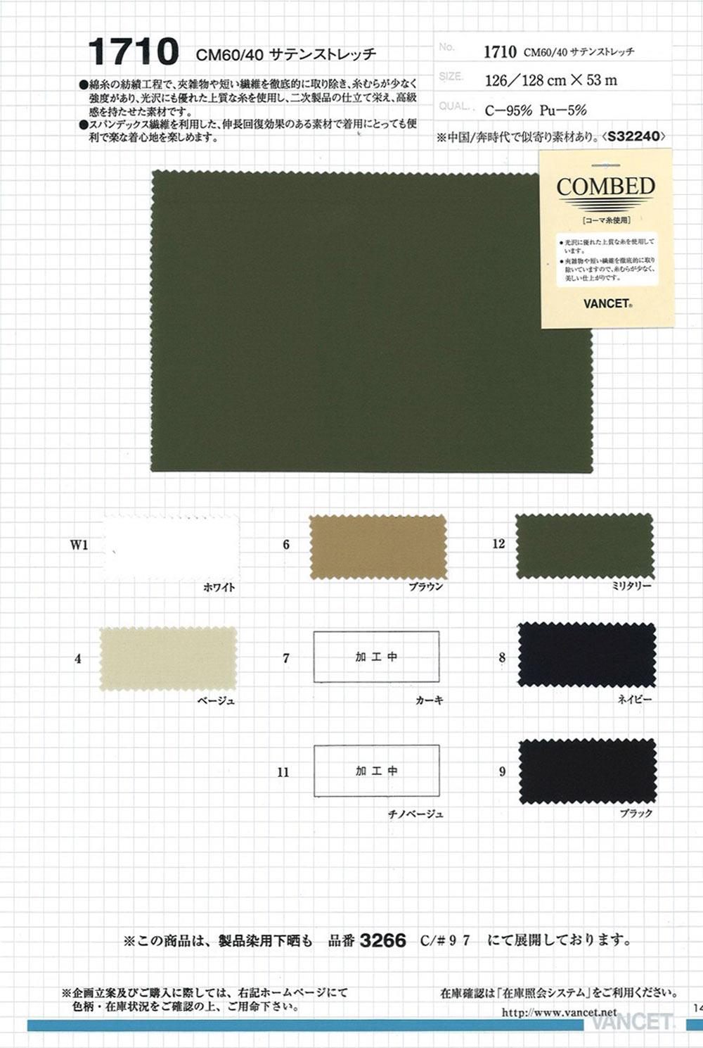 1710 CM60/40サテンストレッチ[生地] VANCET/オークラ商事 - ApparelX アパレル資材卸通販