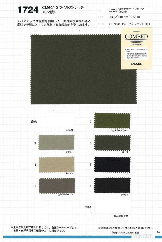 1724 CM60/40ツイルストレッチ(3/2綾)[生地] VANCET/オークラ商事 - ApparelX アパレル資材卸通販