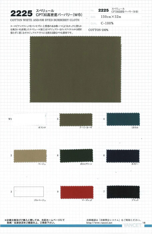 2225 スペリュール CPT30高密度バーバリー(W巾)[生地] VANCET/オークラ商事 - ApparelX アパレル資材卸通販