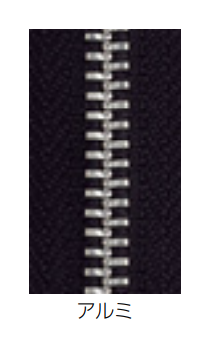 YKKファスナー 10サイズ アルミ 止め サブ画像
