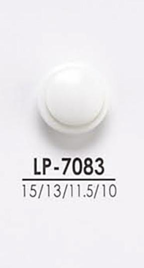 LP7083 シャツからコートまで 染色用ボタン アイリス/オークラ商事 - ApparelX アパレル資材卸通販