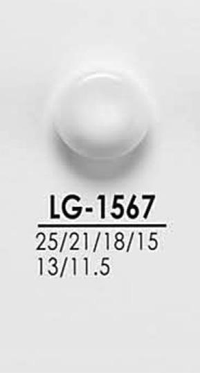 LG1567 シャツからコートまで 黒色&染色用ボタン アイリス/オークラ商事 - ApparelX アパレル資材卸通販
