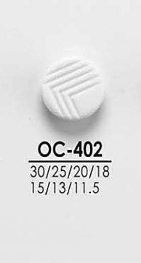 OC402 シャツからコートまで 黒色&染色用ボタン アイリス/オークラ商事 - ApparelX アパレル資材卸通販