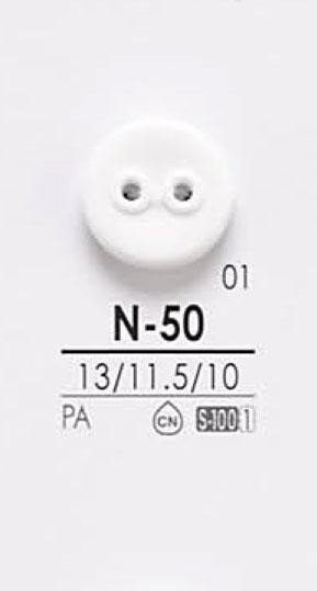 N50 染色用ボタン アイリス/オークラ商事 - ApparelX アパレル資材卸通販