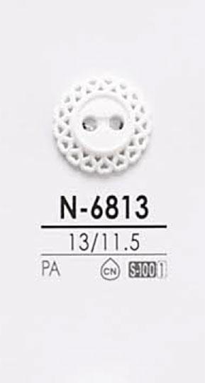 N6813 染色用ボタン アイリス/オークラ商事 - ApparelX アパレル資材卸通販