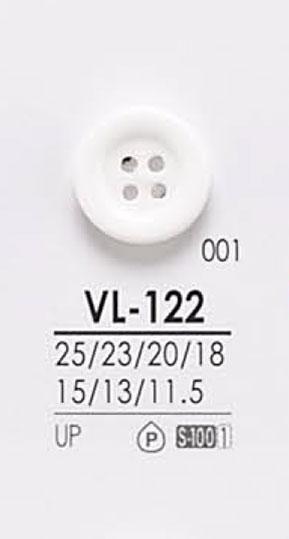 VL122 染色用ボタン アイリス/オークラ商事 - ApparelX アパレル資材卸通販