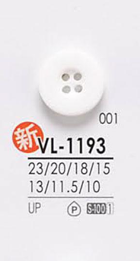 VL1193 染色用ボタン アイリス/オークラ商事 - ApparelX アパレル資材卸通販