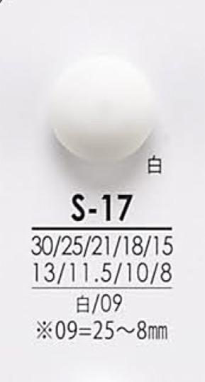 S17 シャツからコートまで 黒色&染色用ボタン アイリス/オークラ商事 - ApparelX アパレル資材卸通販