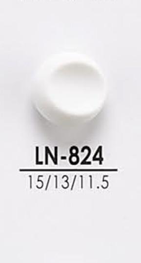 LN824 シャツからコートまで 染色用ボタン アイリス/オークラ商事 - ApparelX アパレル資材卸通販