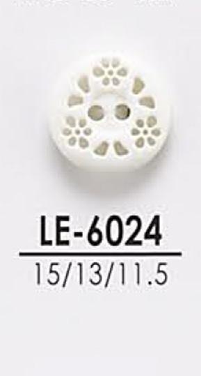 LE6024 シャツからコートまで 染色用ボタン アイリス/オークラ商事 - ApparelX アパレル資材卸通販