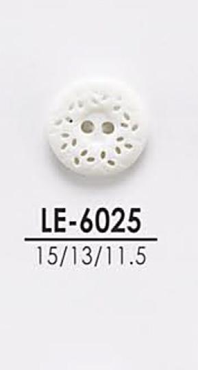 LE6025 シャツからコートまで 染色用ボタン アイリス/オークラ商事 - ApparelX アパレル資材卸通販