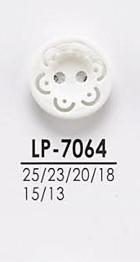 LP7064 シャツからコートまで 染色用ボタン アイリス/オークラ商事 - ApparelX アパレル資材卸通販