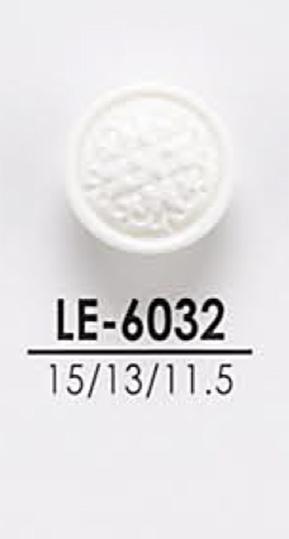 LE6032 シャツからコートまで 染色用ボタン アイリス/オークラ商事 - ApparelX アパレル資材卸通販