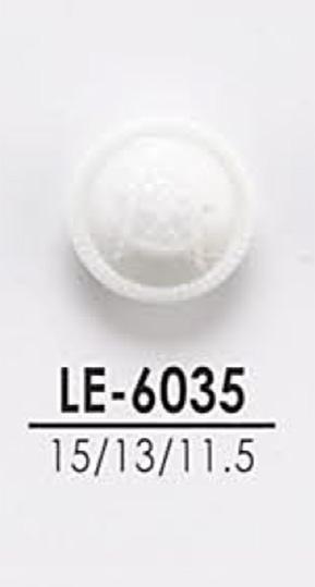 LE6035 シャツからコートまで 染色用ボタン アイリス/オークラ商事 - ApparelX アパレル資材卸通販