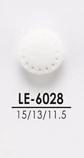 LE6028 シャツからコートまで 染色用ボタン アイリス/オークラ商事 - ApparelX アパレル資材卸通販