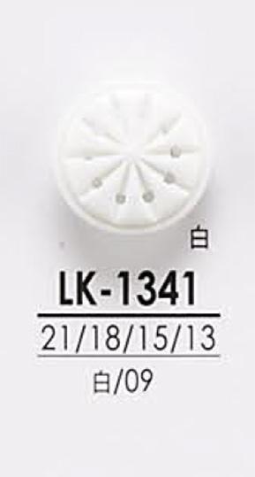 LK1341 シャツからコートまで 黒色&染色用ボタン アイリス/オークラ商事 - ApparelX アパレル資材卸通販