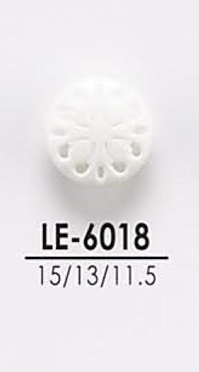 LE6018 シャツからコートまで 染色用ボタン アイリス/オークラ商事 - ApparelX アパレル資材卸通販