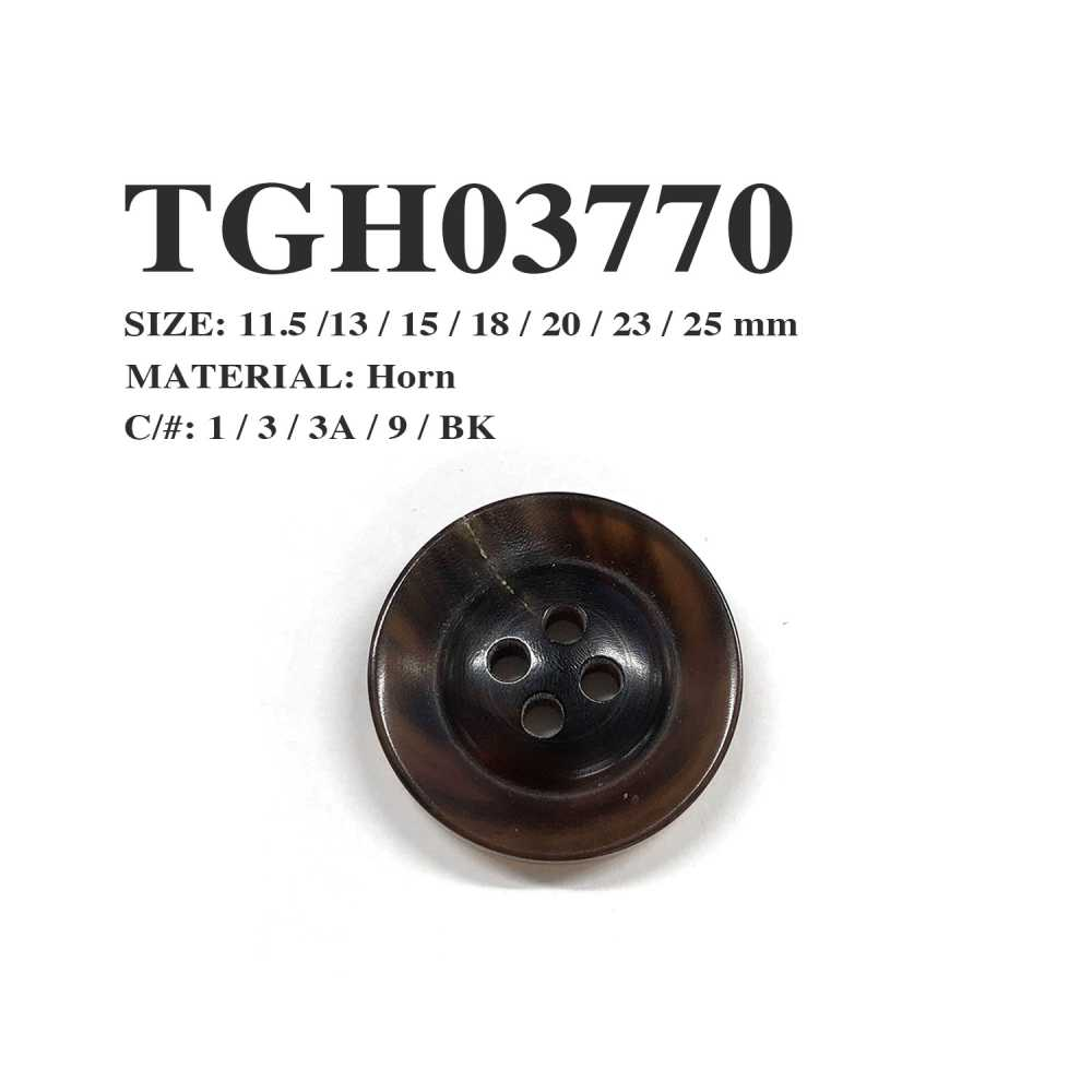 TGH03770 オリジナル水牛四つ穴ボタン オークラ商事 - ApparelX アパレル資材卸通販