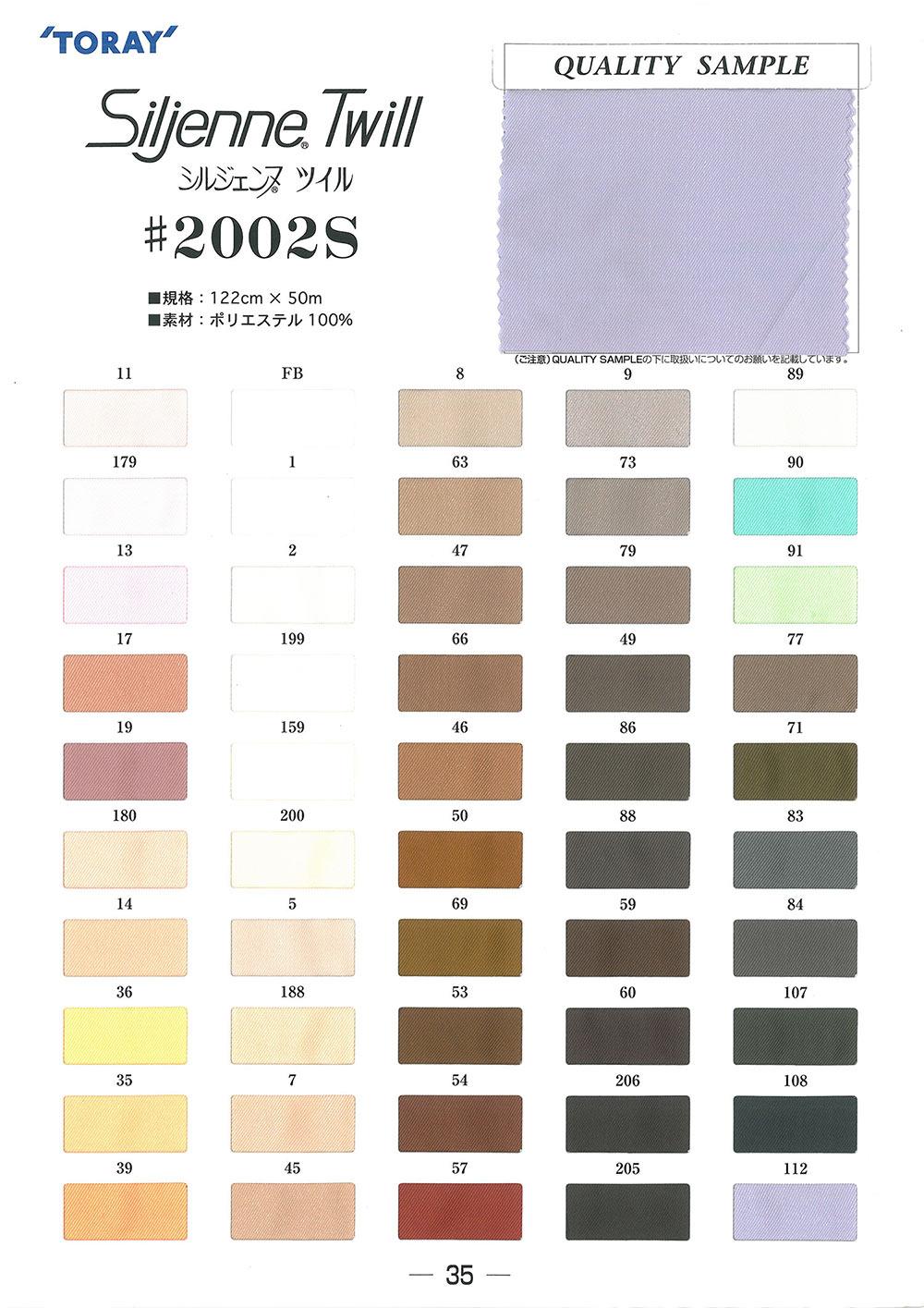 2002S シルジェンヌツイル[裏地] 東レ/オークラ商事 - ApparelX アパレル資材卸通販