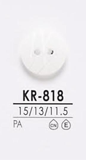 KR818 黒色&染色用 シャツボタン アイリス/オークラ商事 - ApparelX アパレル資材卸通販